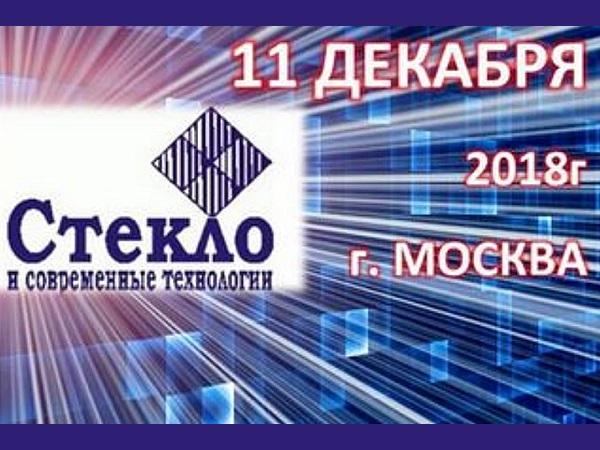 The main industry event of the International Forum «Glass and Modern Technologies - XXI»