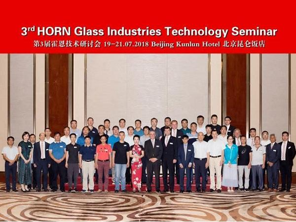 Horn Glass Industries conducts 3rd technology Seminar in Beijing