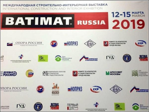 Results of the Round Table of the StekloSouz of Russia at BATIMAT 2019