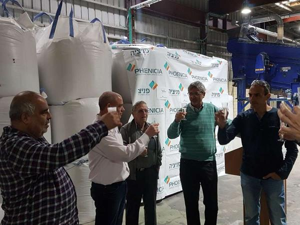 Inauguration of a new laminated glass recycling plant