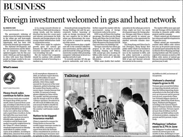 NorthGlass Appears in China Daily