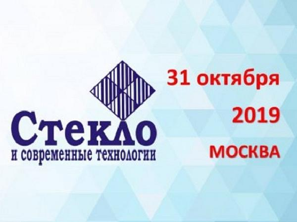 "International Forum ""Glass and Modern Technologies - XXI"""